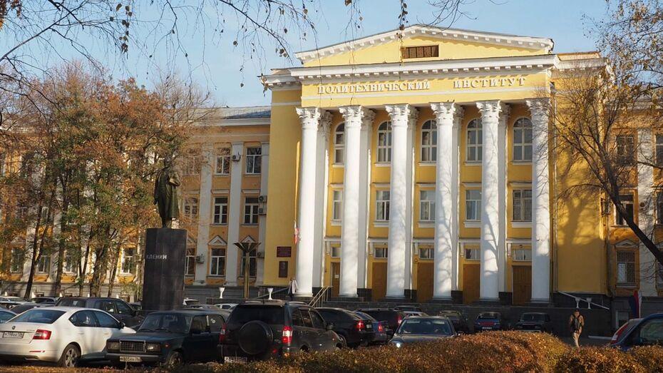 Воронежский строительный университет и политех решили объединиться