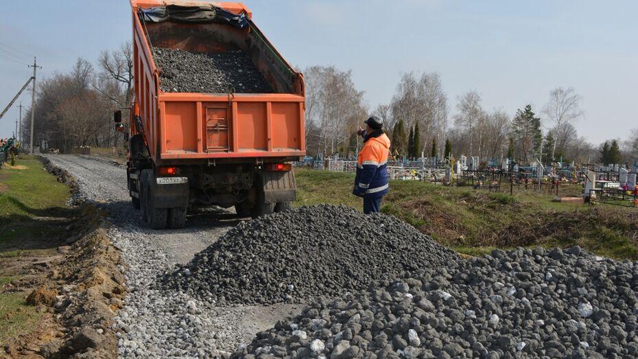 В Нижнедевицке дорогу на кладбище обустроили на средства гранта