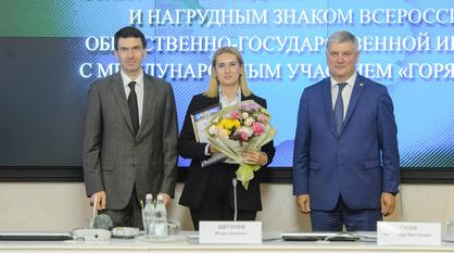 Президентские гранты получили 9 молодых ученых Воронежской области