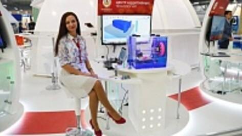 Финалисты «Правил роста» изготовят в Воронеже 3D-модели