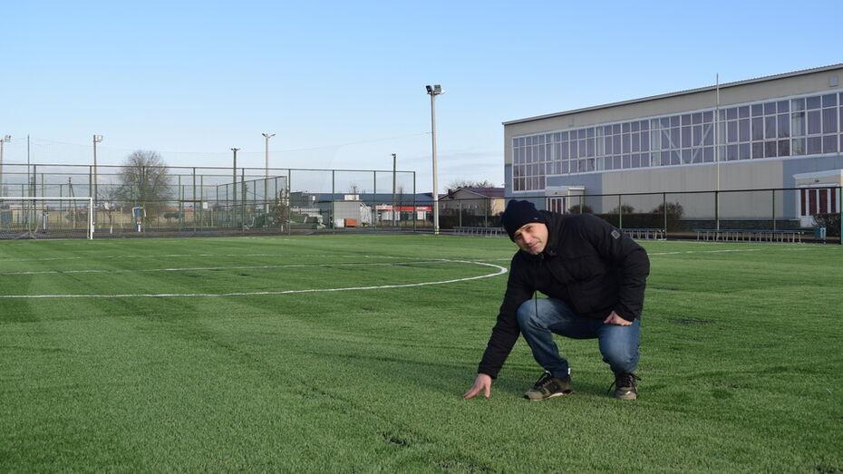 Современное искусственное поле для мини-футбола появилось у борисоглебского ФОКа «Юность»