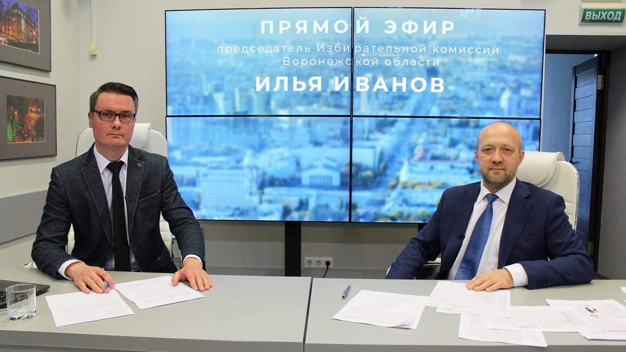 Какую явку ждем? Глава Воронежского облизбиркома сделал прогноз на предстоящие выборы