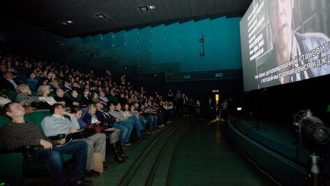 Манхэттенский фестиваль короткометражек стартует в Воронеже 25 сентября