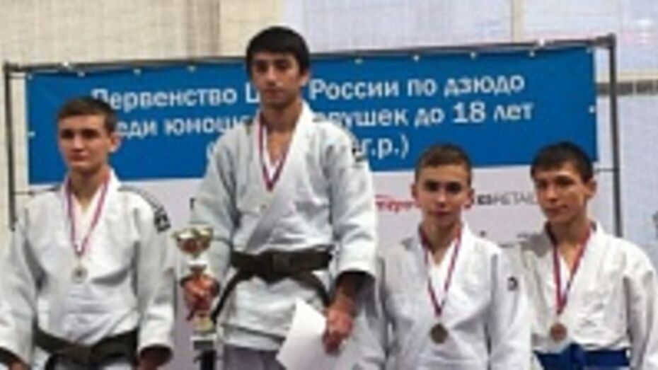 Воронежские дзюдоисты привезли две бронзовых медали с первенства ЦФО