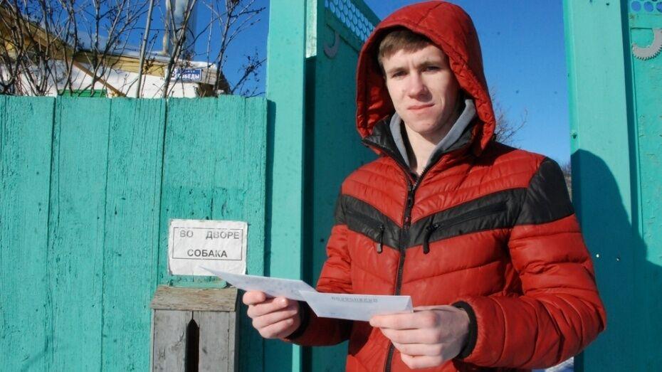 Без ружья. Воронежский пацифист взыскал 8 тыс рублей за обвинения в уклонении от службы