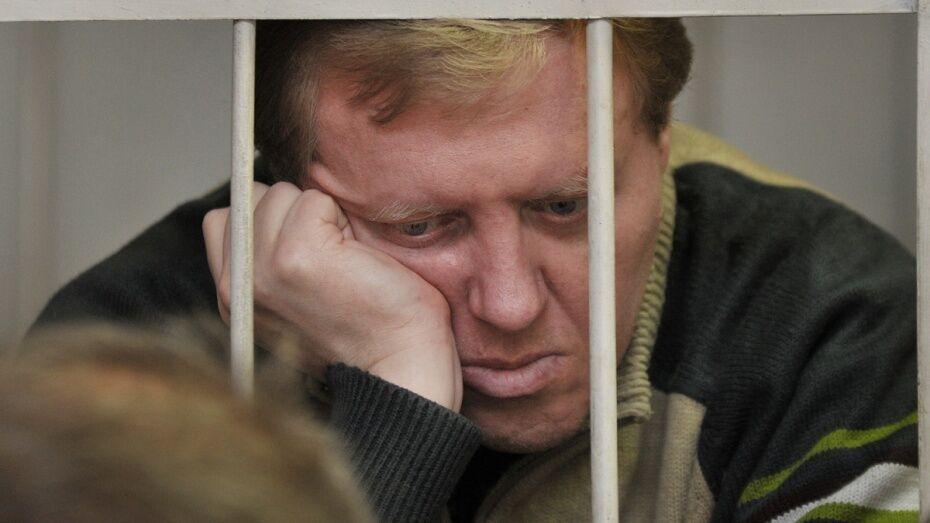 Воронежский облсуд отменил решение о смягчении наказания обманувшего Кержакова бизнесмена