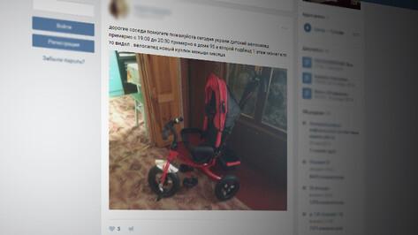 В Воронеже пользователи соцсети помогли найти похищенный велосипед