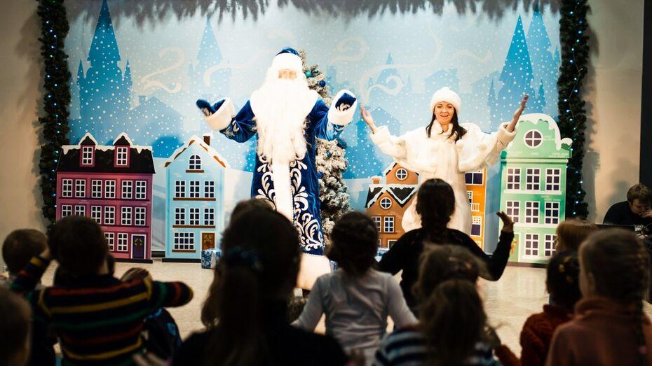 Новогодние праздники в Воронеже: куда сводить ребенка и где отдохнуть самому