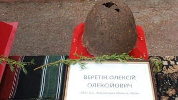 Украинские поисковики переправили в Россию останки воронежского красноармейца