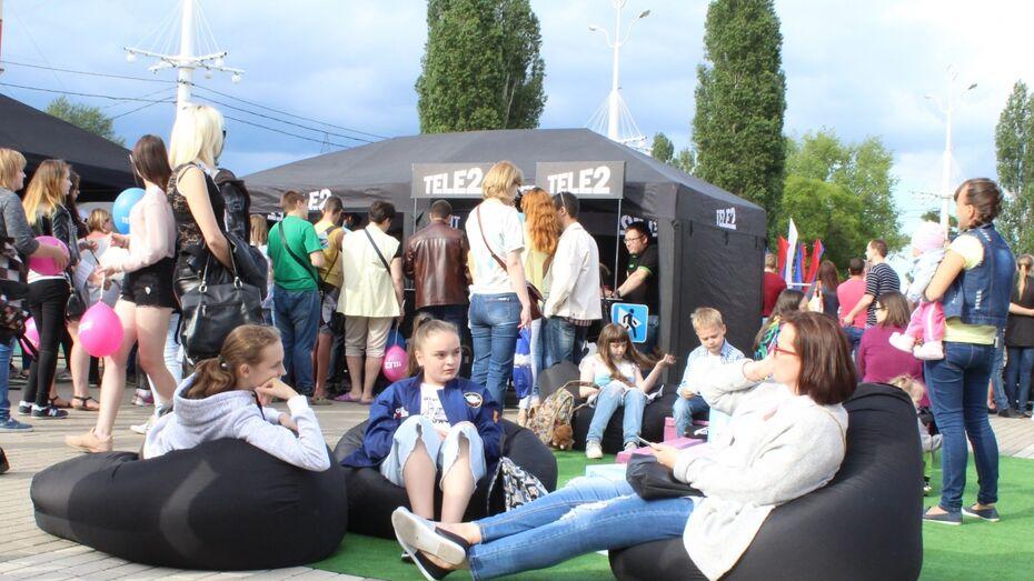Tele2 организовала квест для воронежцев на День молодежи