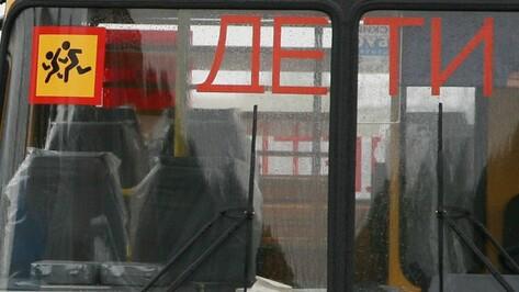 Под Воронежем школьный автобус попал в ДТП
