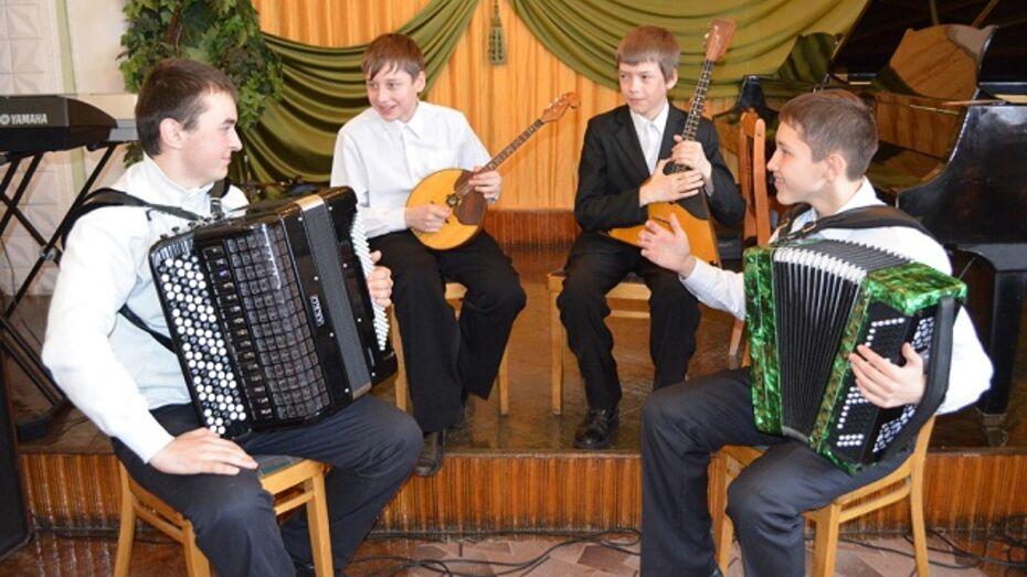 Калачеевские школьники заняли призовые места на межзональном музыкальном конкурсе