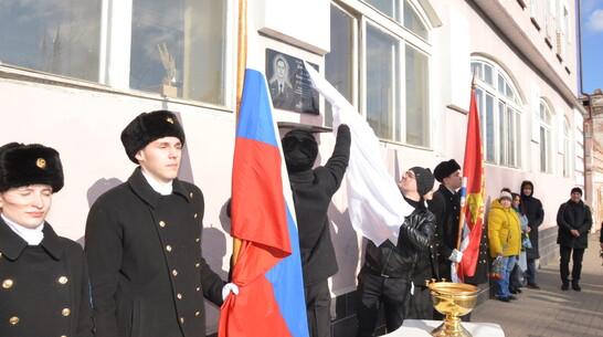Памятную доску погибшему в Сирии штурману Семену Шейнцвиту установили в Павловске