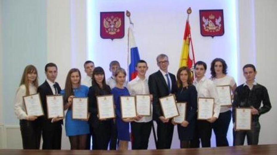 Студенты и аспиранты Воронежской области получили правительственные стипендии