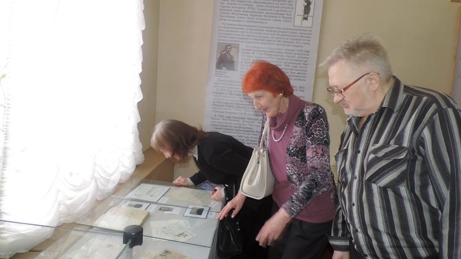 В Лисках открылась выставка о творчестве Анатолия Жигулина