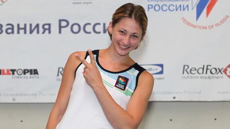 Воронежская спортсменка Алина Гайдамакина победила на Всемирных играх в Колумбии