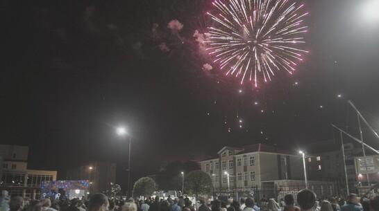 День города в Павловске пройдет онлайн