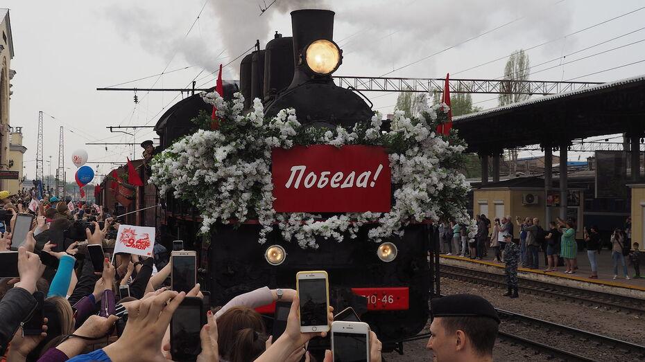 В Воронеж прибудет спецпоезд Минобороны