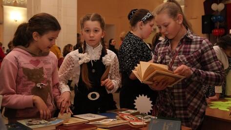 Острогожск стал областной столицей Недели детской книги
