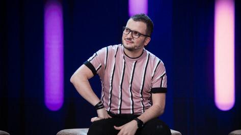 Воронежский комик Дмитрий Позов: «Воспринимать ситуацию как беду бессмысленно»