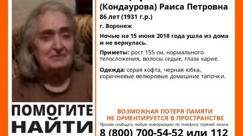В Воронеже пропала 86-летняя женщина