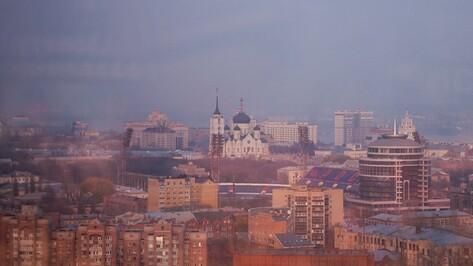 Гид РИА «Воронеж»: что делать в городе на выходных 10 и 11 октября