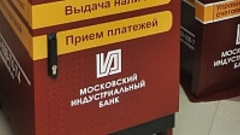 В Воронеже банкиры повторно обвинили журналистов в клевете за слухи о закрытии МИнБ