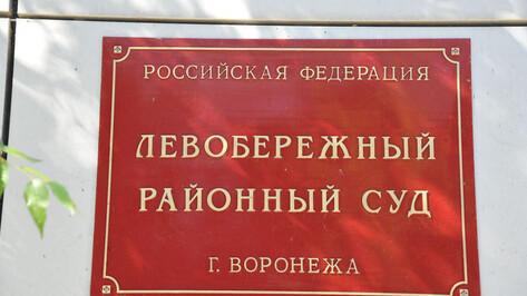Суд назвал неисполнимыми требования Роспотребнадзора о реконструкции ЛОС в Воронеже