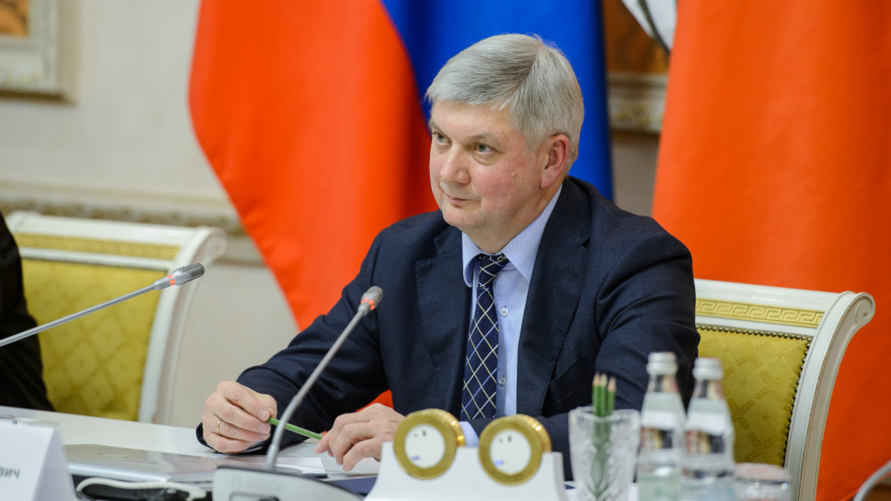 Обзор РИА «Воронеж». Какие изменения анонсировал губернатор