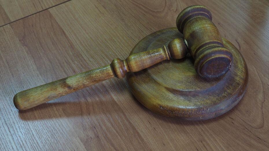 Сделка со следствием обернулась для воронежского машиниста условным наказанием