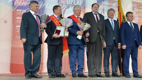 «Великая честь и обязанность». В День города вручили знаки почетным гражданам Воронежа