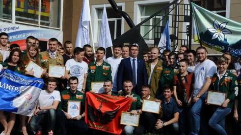 Воронежский ГАСУ открыл юбилейный студмарафон фестивалем песни