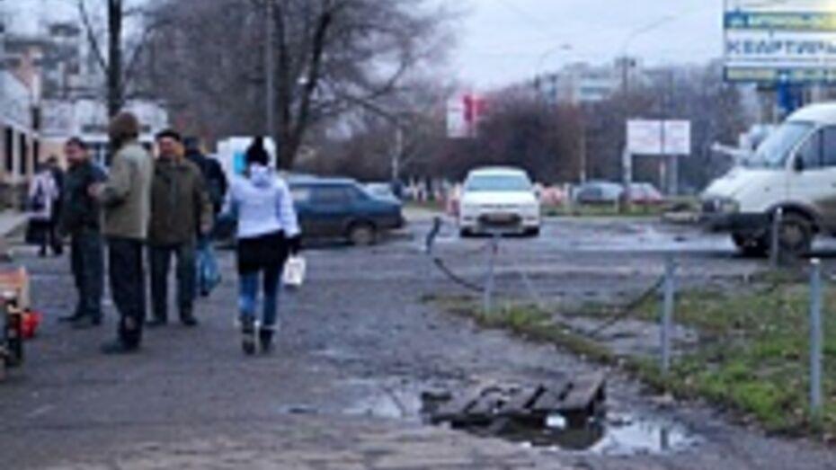 Воронеж занял шестое место в рейтинге дорог России