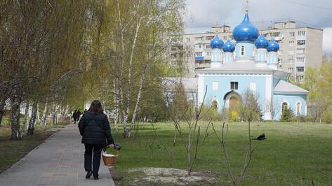 «Вирусы уходят, а вера остается». В Воронеже не стали закрывать храмы на Пасху