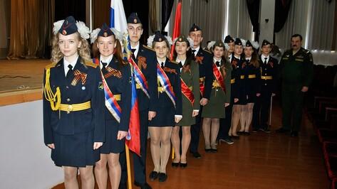Лискинские школьники вступили в ряды «Юнармии»