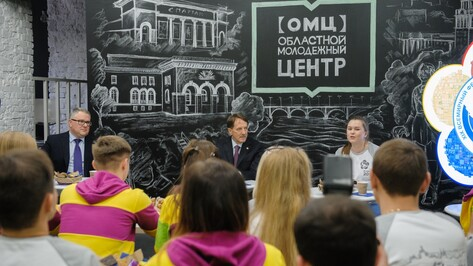 Губернатор Воронежской области поделился мечтой о турмаршруте