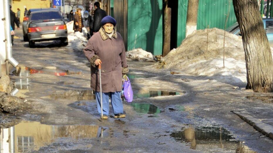 В эту ночь в Воронежскую область придет атлантический циклон