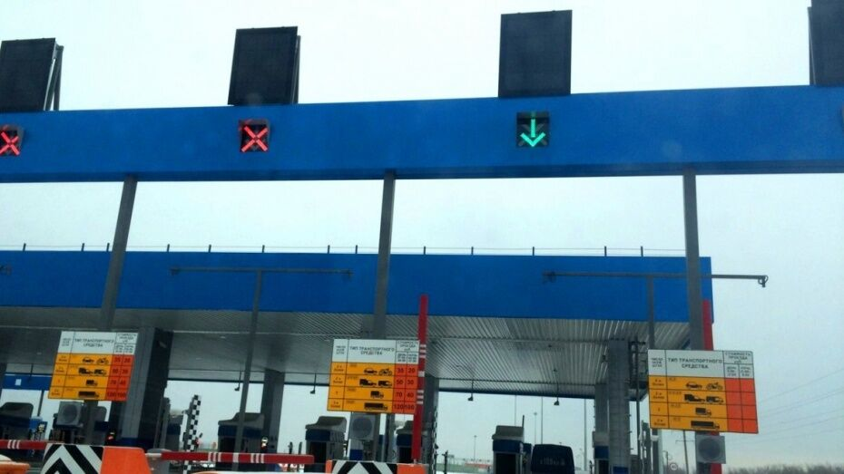 Воронежские автомобилисты заблокируют проезд через пункты оплаты на трассе М4 «Дон»