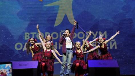 В Воронеже более 100 одаренных детей получили денежные премии