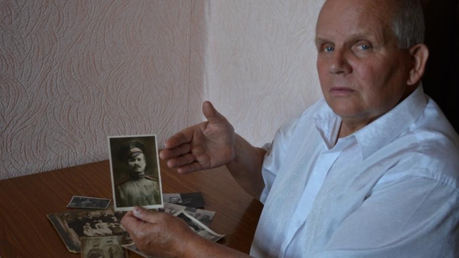 Житель Острогожского района воспитывает своих детей на примере деда, воевавшего в годы Первой мировой