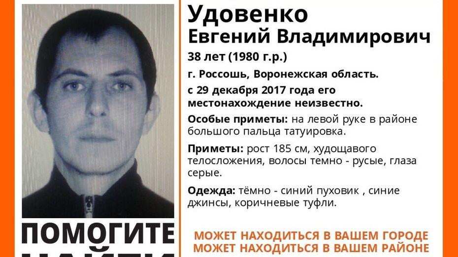 Волонтеры попросили помощи в поисках 38-летнего россошанца