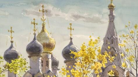 Московский художник Сергей Андрияка покажет в Воронеже акварельные храмы