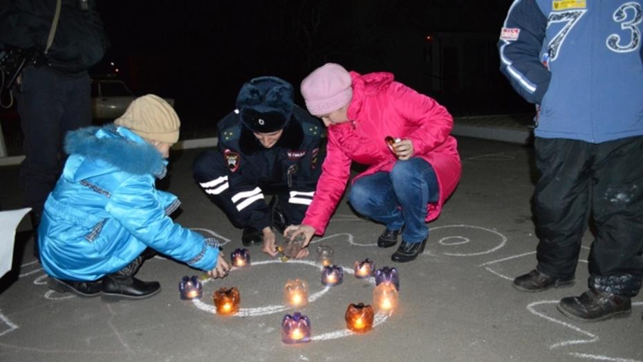 В Кантемировке прошел флешмоб в память о погибших в ДТП