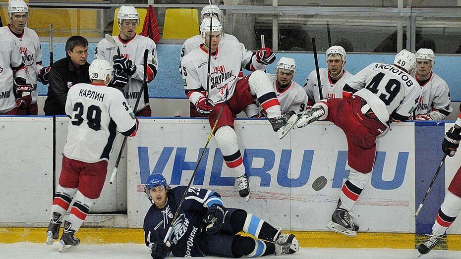 Воронежский «Буран» впервые в ВХЛ проиграл «Зауралью»