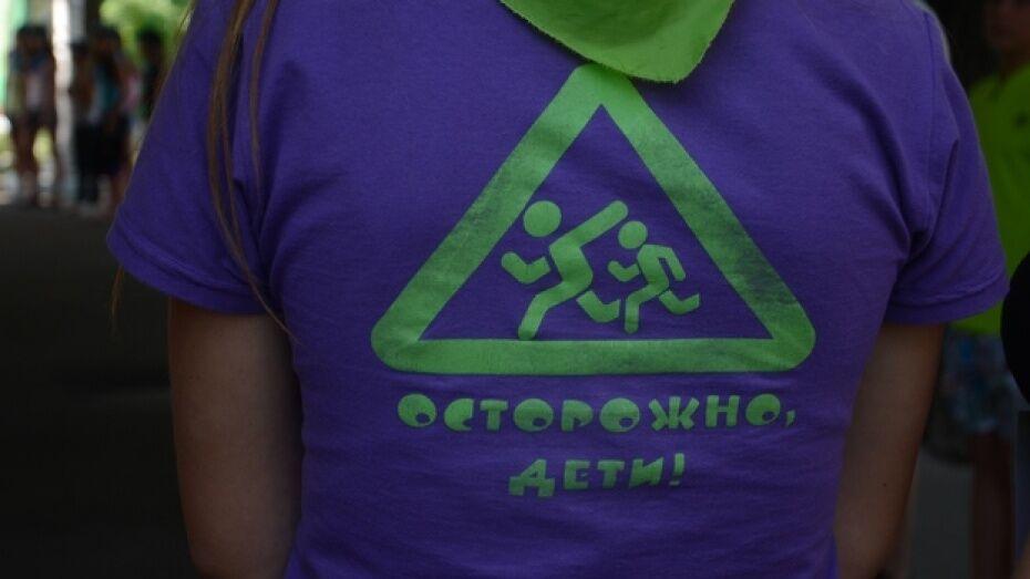 Воронежские власти выделят 80 млн рублей на летний отдых детей
