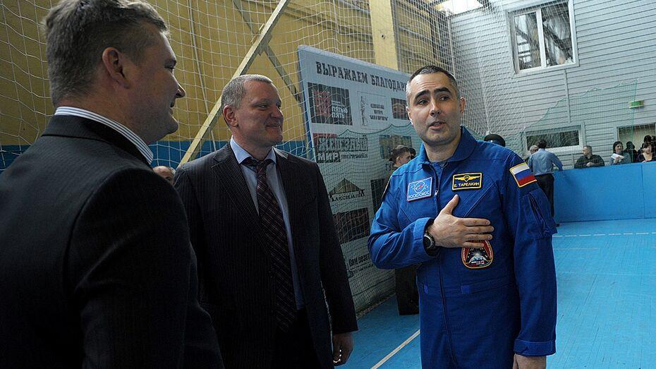 Космонавт Евгений Тарелкин встретится с воронежцами