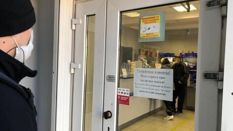 Воронежцы пожаловались на «ковидные» очереди у почтовых отделений