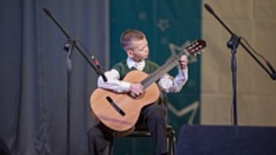Поворинские гитаристы стали призерами всероссийского конкурса «Новые звезды»