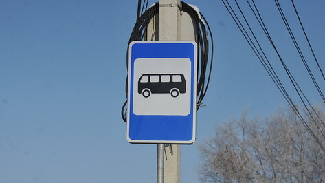 Автобусный маршрут №3 в Воронеже изменил схему движения