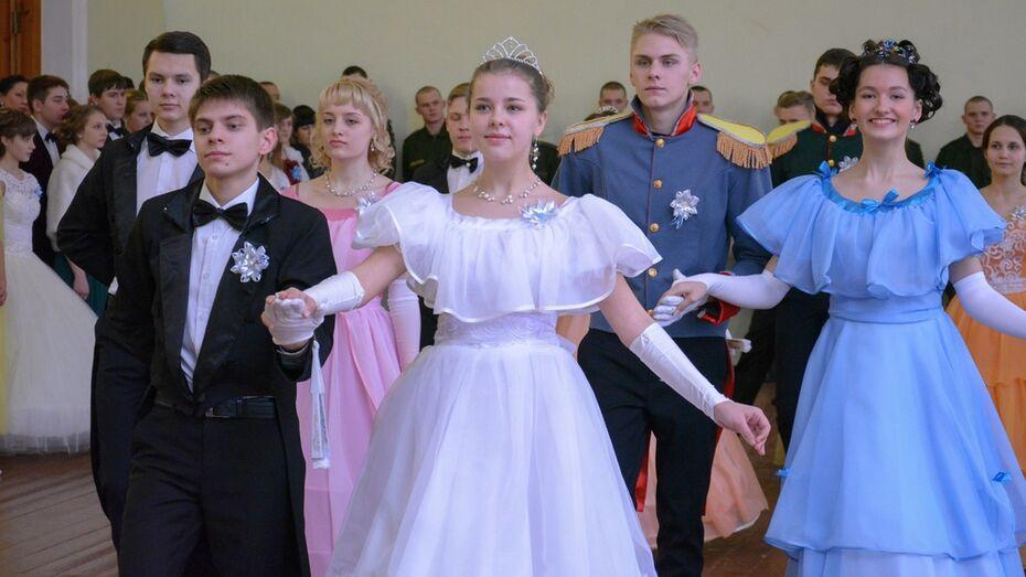 В Острогожском районе впервые прошел Сретенский бал